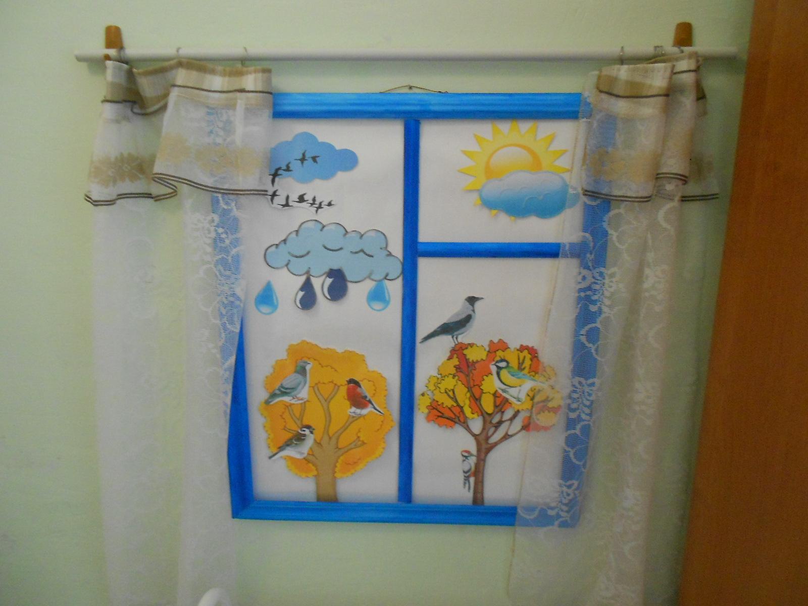 Развивающая стена в детском саду своими руками